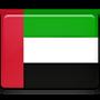 حكومة.امارات